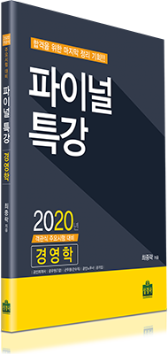 jr009_cover_sv.png