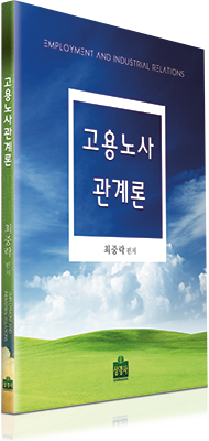 jr016_cover_sv.png