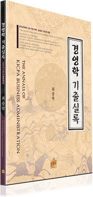 jr923_cover_sv.png