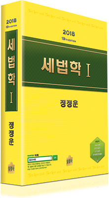 jw163_cover_sv.png