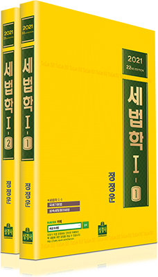 jw167_cover_sv.png