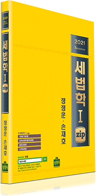 jw174_cover_sv.png