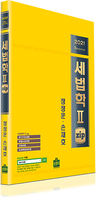 jw175_cover_sv.png
