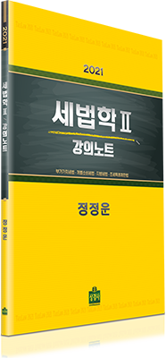 jw1795_cover_sv.png