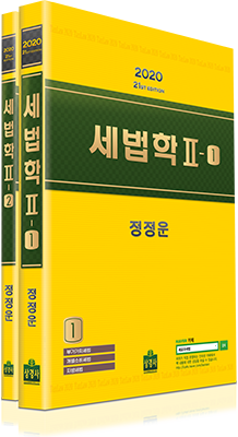 jw184_cover_sv.png