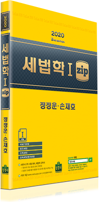 jw214_cover_sv.png