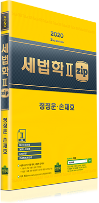 jw221_cover_sv.png
