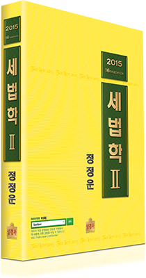 jw978_cover_sv.png