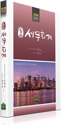 kj146_cover_sv.png