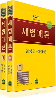 lj061_cover_sv.png