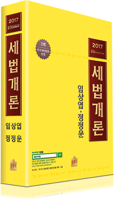lj915_cover_sv.png