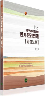sy139_cover_sv.png