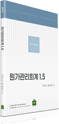 sy2068_cover_sv.png