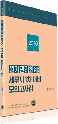 sy429_cover_sv.png