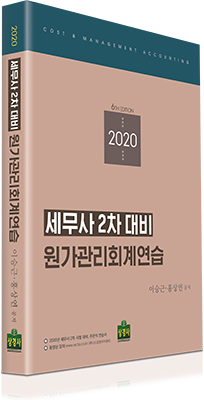 sy504_cover_sv.png
