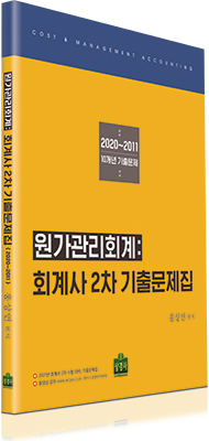sy535_cover_sv.png