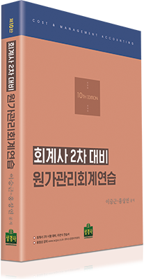 sy559_cover_sv.png