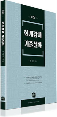 sy580_cover_sv.png