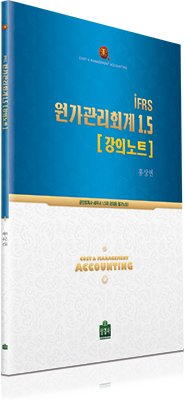 sy996_cover_sv.png