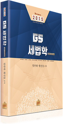 yd151_cover_sv.png