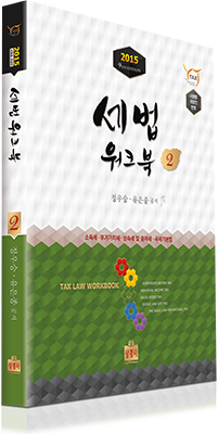 yj038_cover_sv.png