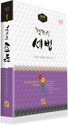 yj045_cover_sv.png