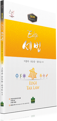yj085_cover_sv.png
