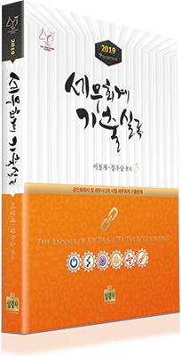 yj668_cover_sv.png