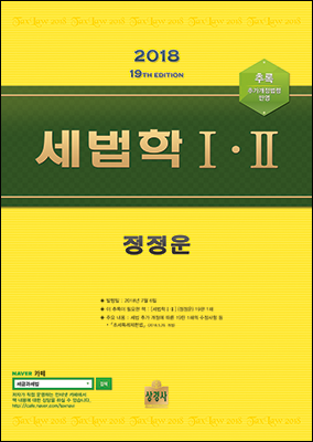 jw156_s1_cover.png